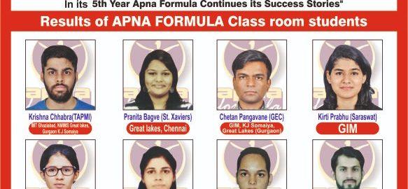 Apna Formula MBA Entrance - Batch 2017